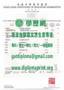 香港中學會考證書模板|買香港中學會考證